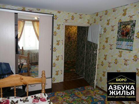 3-к квартира на 7 Ноября 6 за 1.45 млн руб - Фото 5