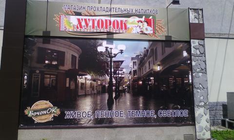 Действующий магазин street retail - Фото 4