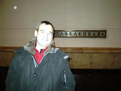 Продажа квартиры, Ул. Дубининская - Фото 1