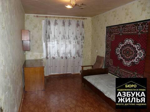 3-к квартира на Веденеева 14 - Фото 2
