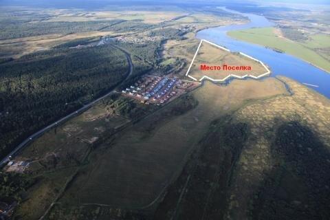 Земельный участок в деревне Крева 7,18 сот.До р.Волга 300м - Фото 1