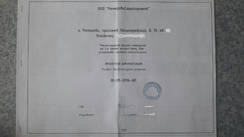 Стоматология пр-кт Ленинградский, 13 - Фото 4