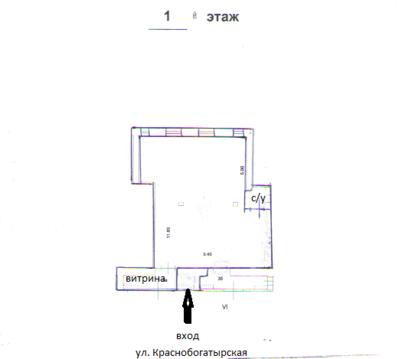 Аренда нежилого помещения 121 кв.м. - Фото 4