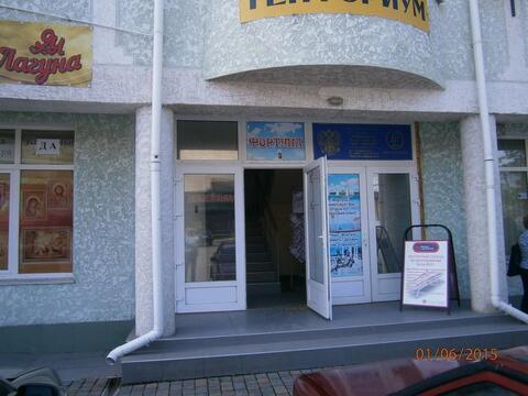 Продажа офиса в ТЦ Фортуна в Евпатории - Фото 1