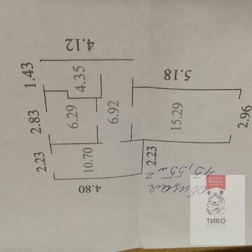 2-х комнатная квартира Одинцовском районе - Фото 2