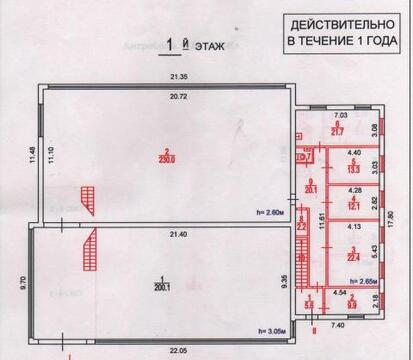 Офисно-Складское помещение на охраняемой территории 10м/п. от метро. - Фото 3