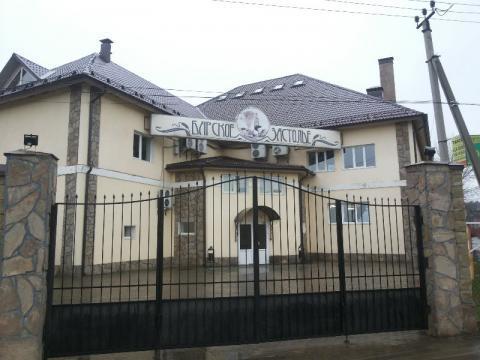 Загородный ресторан в Новой Москве, 9км по Калужскому ш. - Фото 1