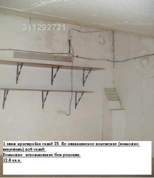 В офисно складском комплексе предлагаются в аренду склады требующие ре - Фото 5