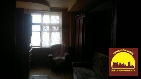 4 комн.квартира в центре - Фото 2