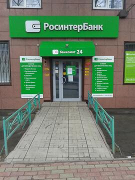 Помещение под отделение банка - Фото 1