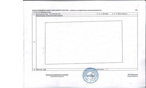 Земля под ИЖС в г. Кемерово, Ореховая, 32 - Фото 3