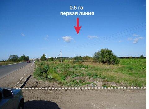 Участок 0.5 га под размещение азс - Фото 1