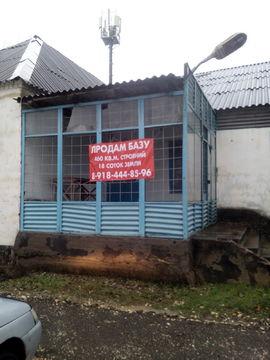 Продаётся база в центре Крымска 460 кв.м. на 18 сотках земли. - Фото 1