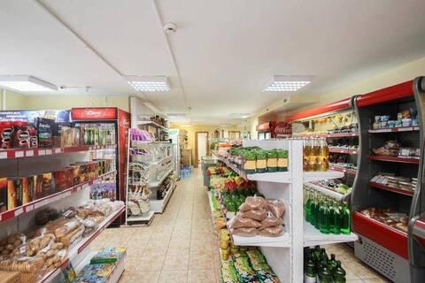 Магазин Андрей Товары И Цены В Тюмени