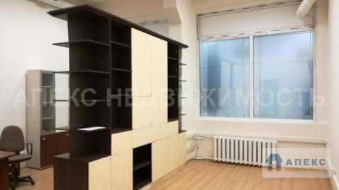 Продажа офиса пл. 54 м2 м. Калужская в бизнес-центре класса В в . - Фото 5