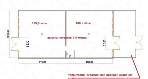 Аренда склада, Севастополь, Хрусталева Улица - Фото 2