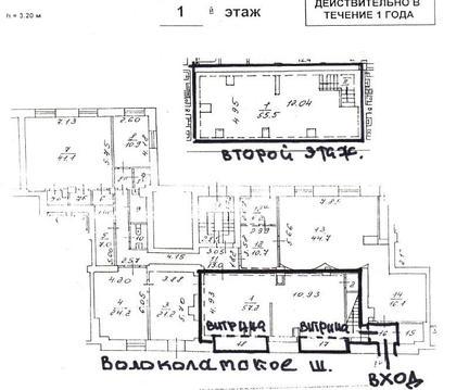 Аренда офис г. Москва, м. Сокол, ш. Волоколамское, 6 - Фото 4