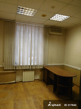38 кв.м. под офис, офис продаж, шоурум, интернет магазин - Фото 1