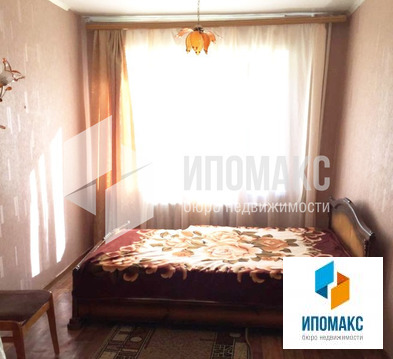 Продается 3_ая квартира в п.Киевский - Фото 4