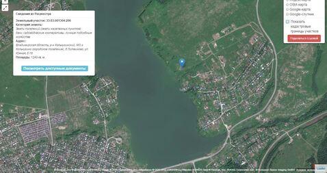 Продам 2 участка на берегу водохранилища - Фото 1