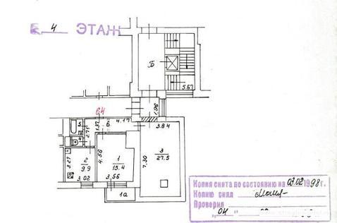 Продажа 2х комнатной квартиры в Москве/ цао - Фото 1