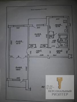 Объявление №1598894: Продажа апартаментов. Беларусь
