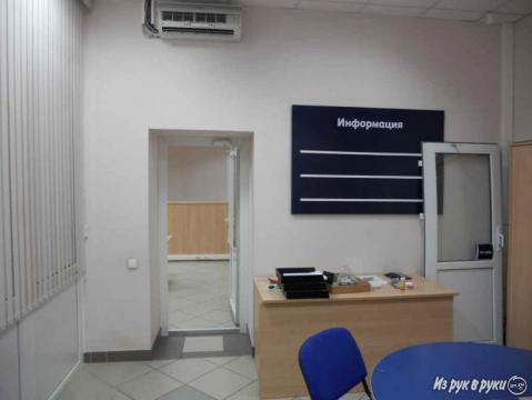Банковское помещение - Фото 4