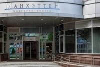 Продам офис 77 кв.м. в центре Екатеринбурга - Фото 4