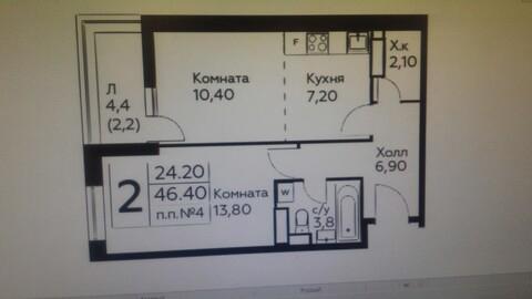 1 и 2-х комнатная квартира ЖК Южное Бунино - Фото 2