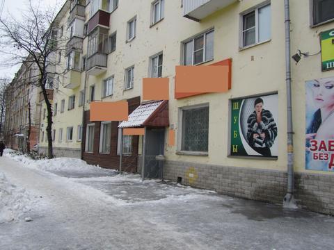 Продаются помещ. свободного назначения Мальцева 1 - Фото 2