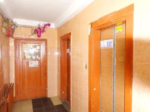 Продажа уютной 2-комнатной квартиры - Фото 3
