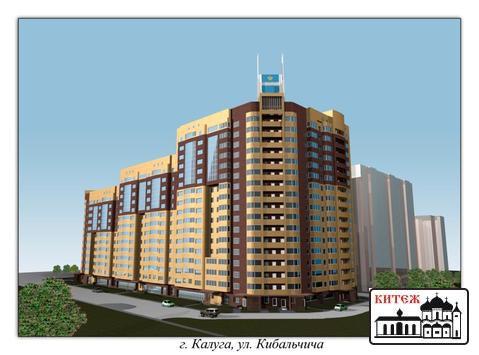 Продается двухкомнатная квартира на ул. Кибальчича - Фото 3