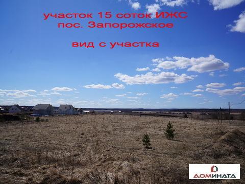 Продам участок 15 соток ИЖС пос. Запорожское - Фото 3