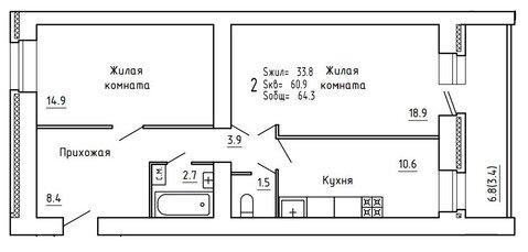 Продажа 2-комнатной квартиры, 61.1 м2, г Киров, Пугачёва, д. 29а, к. . - Фото 5
