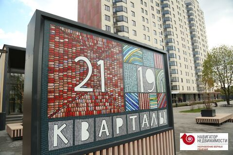 Продается 1-комн. квартира 38,61 кв.м в ЖК Кварталы 21/19 - Фото 4