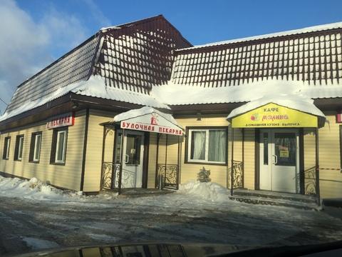 Продаётся здание 830 кв.м. Готовый бизнес Сергиев Посад - Фото 2