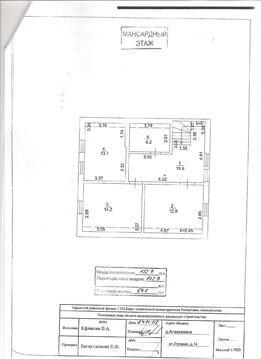 Коттедж 140 м. кирпичный продам - Фото 2