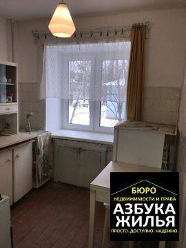 Продажа 1-к на Мира 2 за 599 000 руб - Фото 4