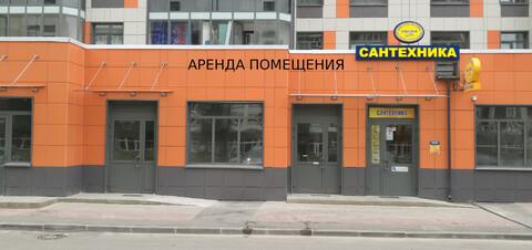 Торговое помещение в проходном месте. - Фото 1