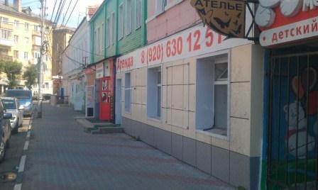 Сдам в аренду коммерческую недвижимость в Центре - Фото 2