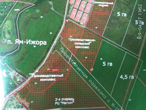 Продается земля 1 Га, пром назначения в Ям-Ижора - Фото 2