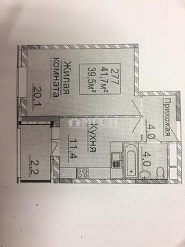 Продажа 1 комнатной квартиры м.Саларьево - Фото 1