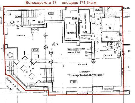 Торговое помещение свободной планировки 171кв.м. - Фото 3