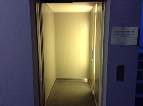 Пяти комнатная квартира 313 м2 с мезанином в ЖК Скандинавия - Фото 3
