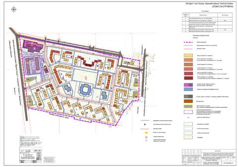 Продается участок под строительство 9 этажного жилого дома в Кальтино - Фото 1