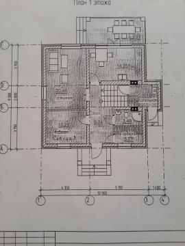 Дом в Карасунском округе лучшее предложение 160м 7 соток - Фото 2