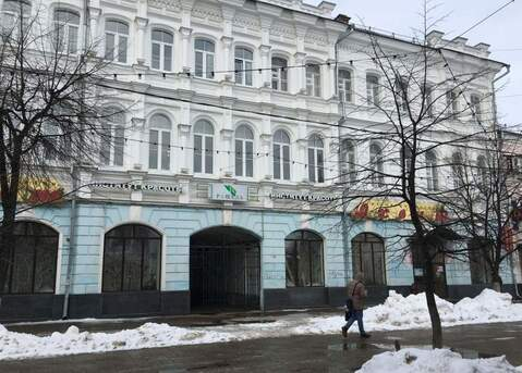 Псн в аренду 339.1 м2, Ярославль - Фото 1
