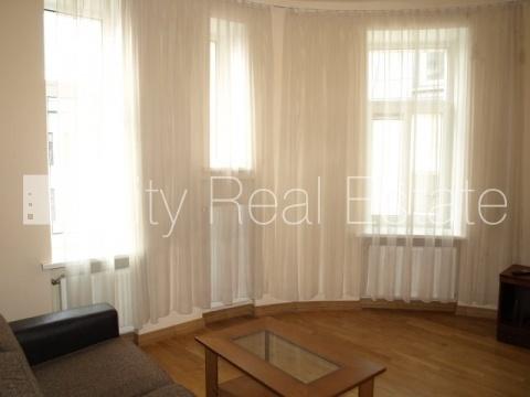 Продажа квартиры, Улица Стрелниеку - Фото 2
