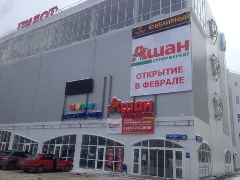 Сдам помещение 40 кв.м. в ТЦ Пилот в Щелково - Фото 1