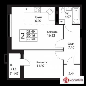 Двухкомнатная квартира 50.16 кв.м , 17км от МКАД по Калужскому шоссе